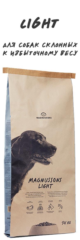 купить сухой корм для собак